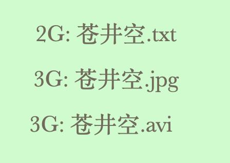 image-20201212105624448